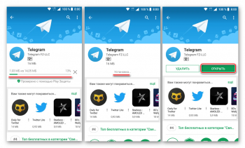 Telegram для Windows 10 на русском